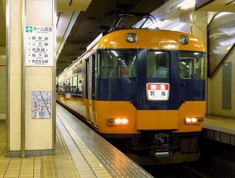 近鉄12250@近鉄名古屋'15.7.24