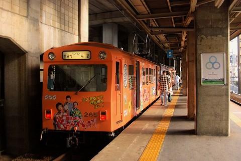 四日市あすなろう鉄道265@あすなろう四日市'15.7.24
