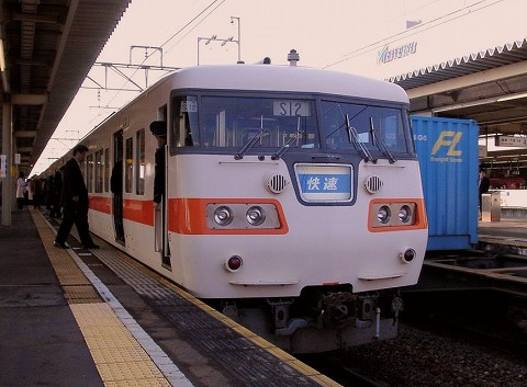 クハ116‐205@尾張一宮'05.3