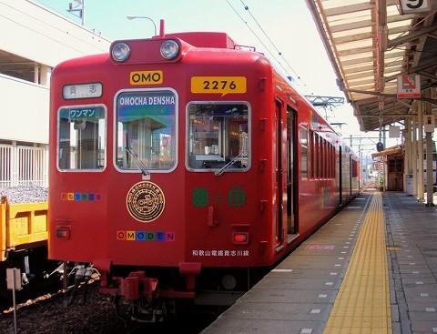和歌山電鐵2276@和歌山'15.8.23