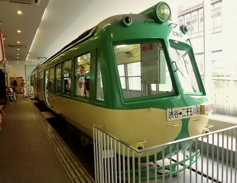 東急デハ200形@電車とバスの博物館'15.9.5