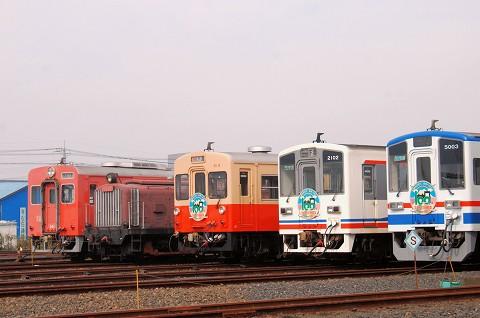 車両展示@水海道車両基地'13.11.3