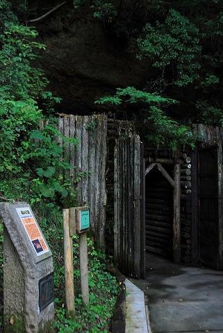 入口@どうくつ酒造'15.9.20