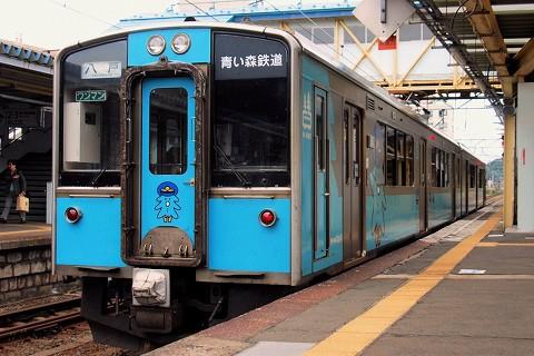 青い森鉄道青い森701-7@浅虫温泉'15.9.24