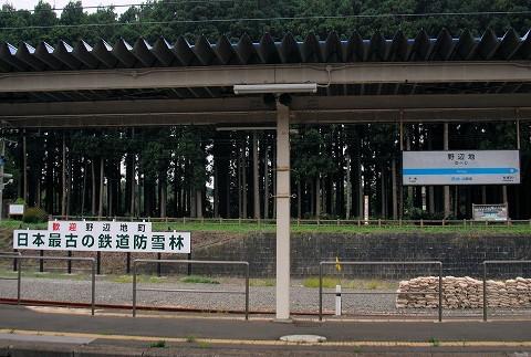 鉄道防雪林@野辺地'15.9.24