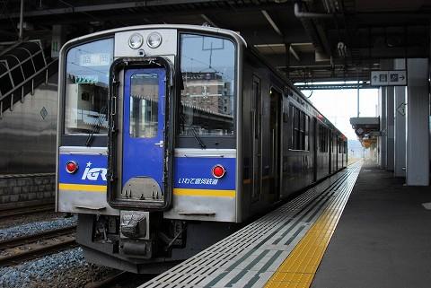 IGRいわて銀河鉄道IGR7001-2@八戸'15.9.24