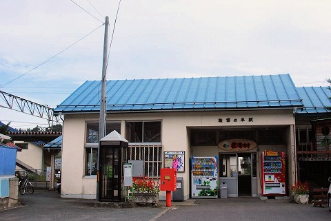 諏訪ノ平駅舎'15.9.24