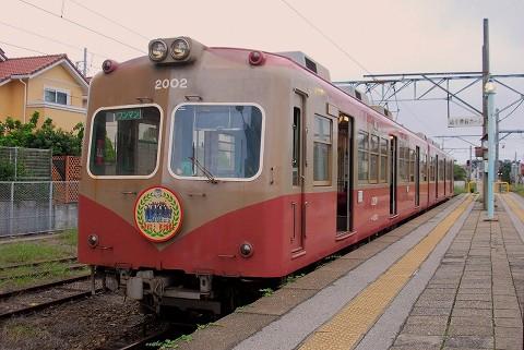 銚子電鉄2002@銚子'15.9.26