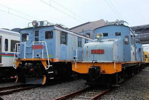 近江鉄道ED141&ED314@彦根'15.10.10