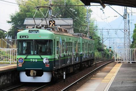 京阪700形@穴太'15.10.10