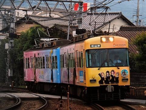 京阪600形@三井寺'15.10.10