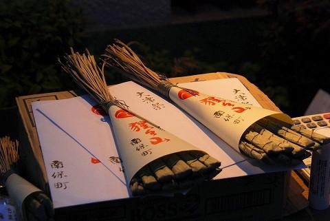 厄除け粽@大津祭'15.10.10