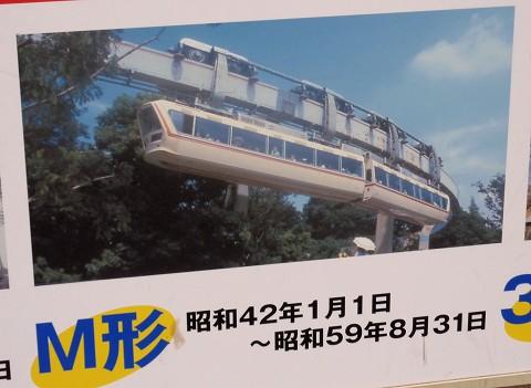 M型写真@上野動物園'10.12