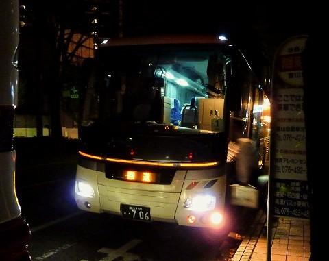 富山地鉄バス@富山駅前'15.11.22