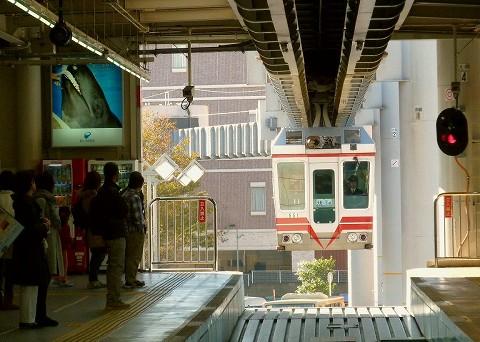 湘南モノレール500形@大船'15.11.28