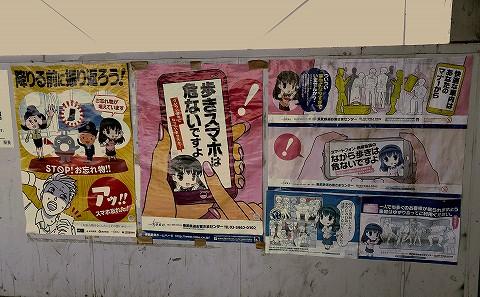 姫宮ななポスター@七里'15.12.6