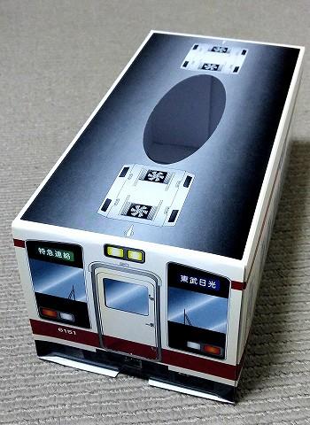 6050系ティッシュボックス
