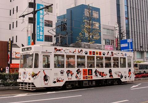 岡山電気軌道7100形@岡山駅前'15.12.13