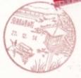 京都嵯峨局風景印'15.12.14