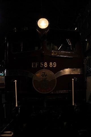 EF58-89@鉄道博物館'15.12.27