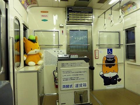 運転台@ぐんまちゃん列車'15.12.29