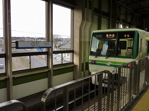 仙台市営地下鉄1000系@富沢'16.1.8