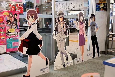 東武鉄道むすめ等身大パネル@鬼怒川温泉'16.1.30
