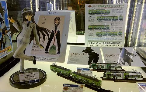 鉄道むすめ展示@ヨコハマ鉄道模型フェスタ'16.2.5