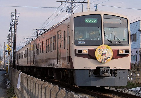 秩父鉄道6000系@御花畑'16.2.6