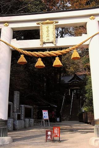 鳥居@宝登山神社'16.2.6