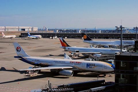 MUairbus330‐300@羽田空港'16.2.11