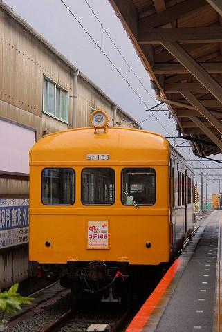 伊豆箱根鉄道コデ165号@大雄山'16.2.14