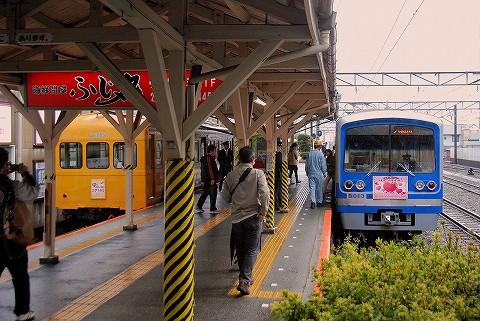 伊豆箱根鉄道5000系&コデ165号@大雄山'16.2.14