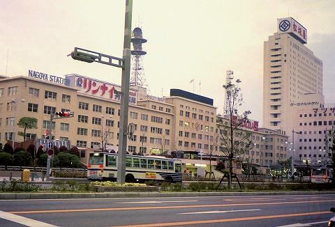 名古屋駅舎'90.1