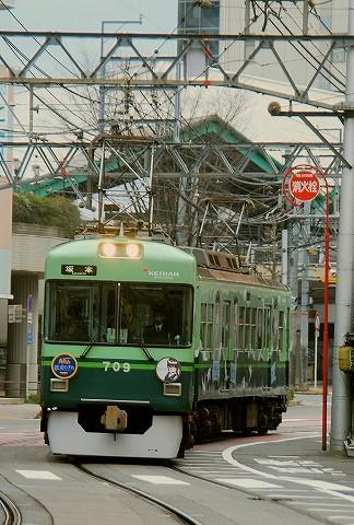 京阪700形@浜大津'16.3.18-1