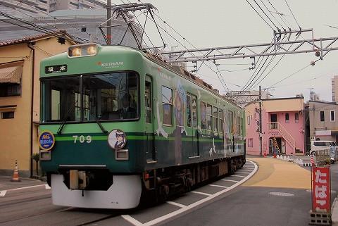 京阪700形@浜大津'16.3.18-2