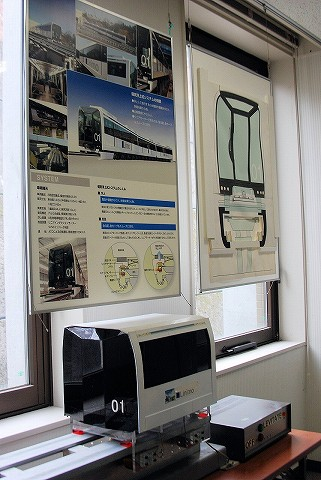 リニモ模型@愛知高速鉄道本社'16.3.19