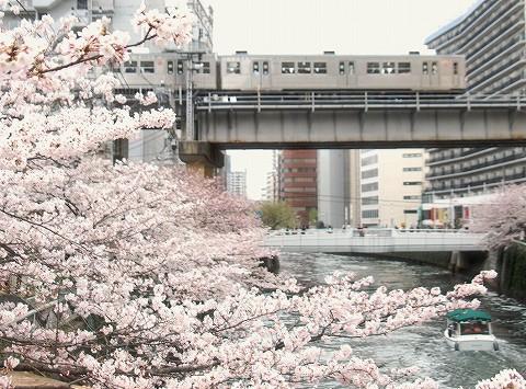 東急7700系@五反田'16.4.2