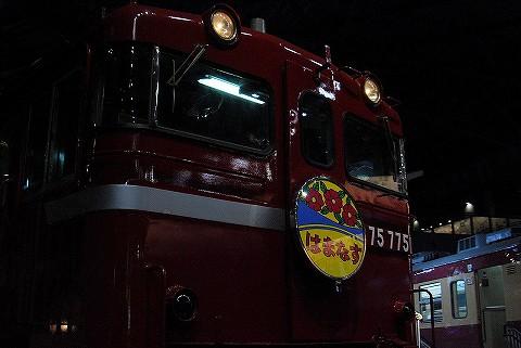 ED75-775@鉄道博物館'16.4.4