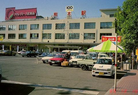 熊本駅舎'89.12.10