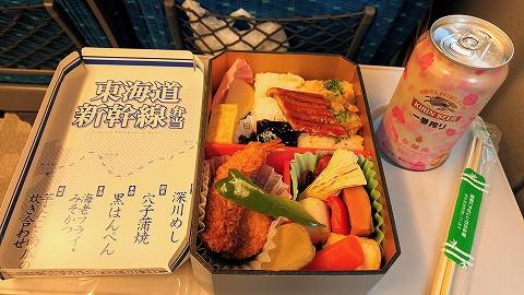 東海道新幹線弁当'16.4.9
