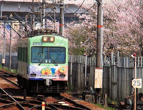 京阪600形@石山寺'16.4.9