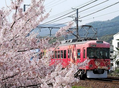 京阪700形@皇子山'16.4.9