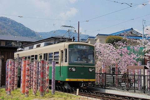 嵐電モボ501形@嵐山'16.4.9