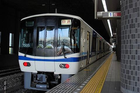 泉北高速鉄道7505@和泉中央'16.4.9