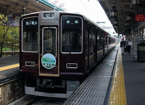 阪急8412@嵐山'16.4.9