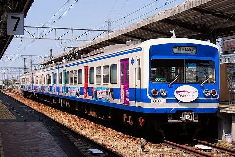 伊豆箱根鉄道3000系@三島'16.5.1