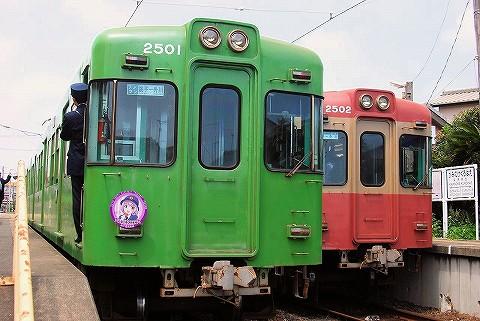 銚子電鉄2000形@笠上黒生'16.5.3