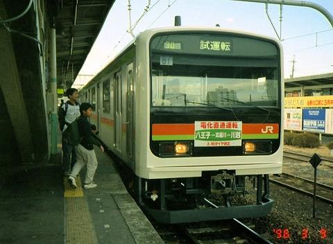 209系@拝島'96.3.9