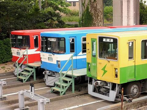 埼玉新都市交通1000系&1050系@丸山車両基地'16.5.28